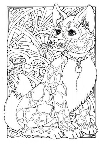 Coloriage d'un animal