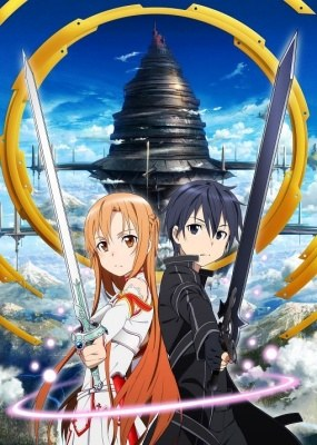 Sword Art Online - Asuna et Kirito
